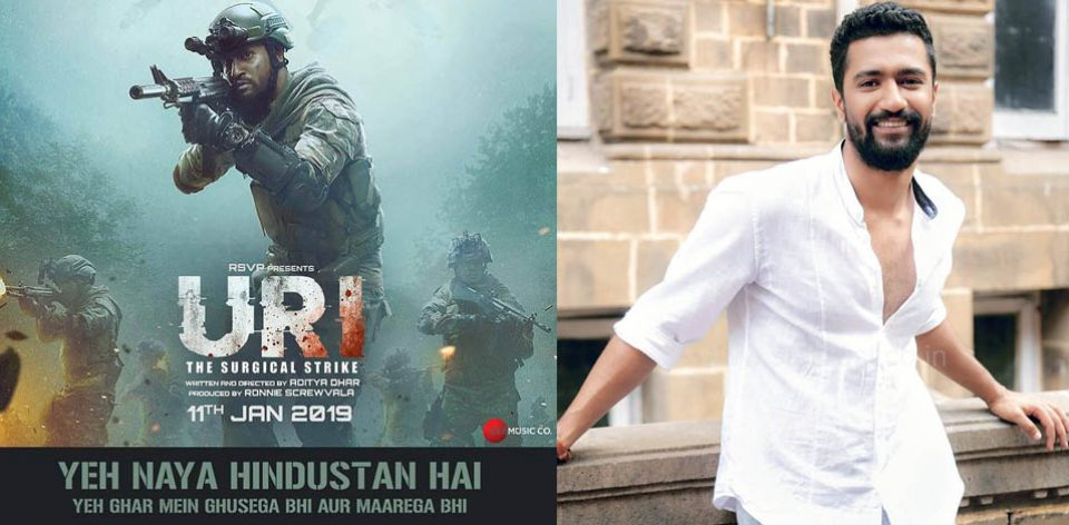 Vicky Kaushal Shares New Poster Of Uri Avstv Bollywood And