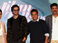 milan talkies trailer launch