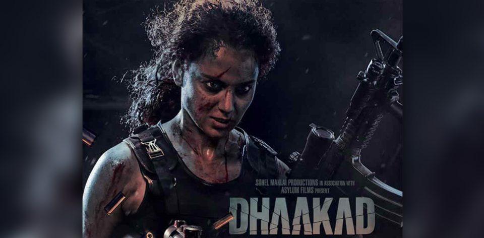 Dhakad Delayed