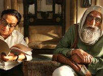 AMitabh Bachchan Interview