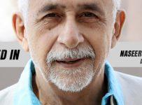 Naseeruddin Interview pt3 Icon