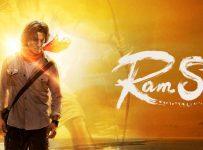 Ram Setu Amazon