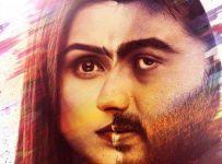 Sandeep_Pinky_release