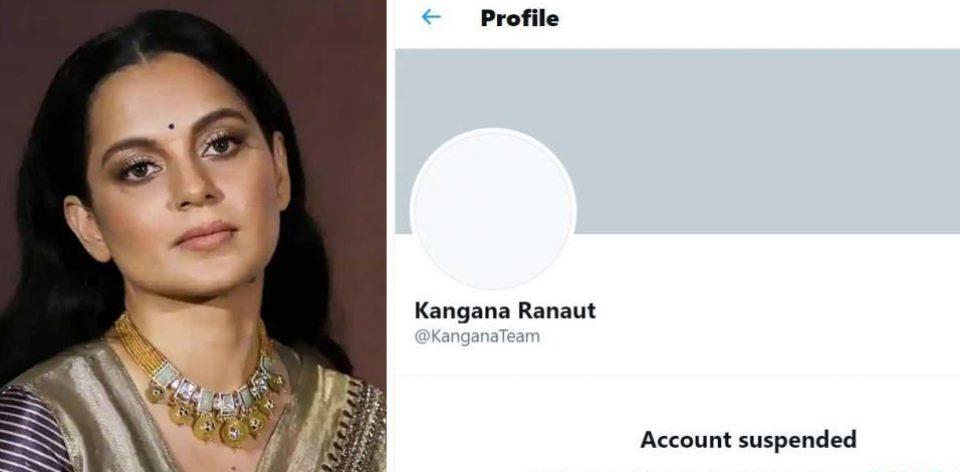 Kangana Twitter Suspended