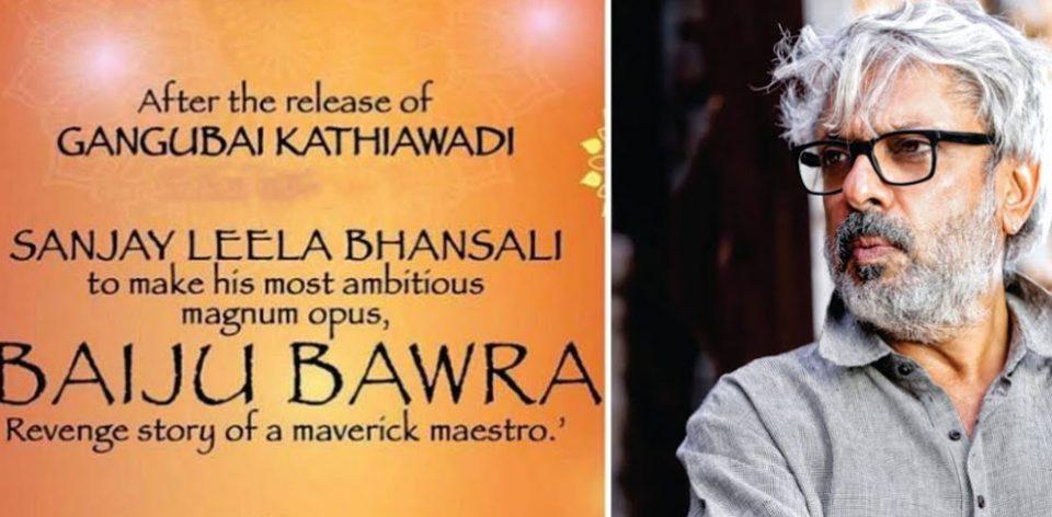 BajiuBawara_Karthik
